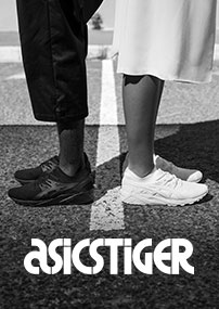 shop mens asicstiger trainers at schuh