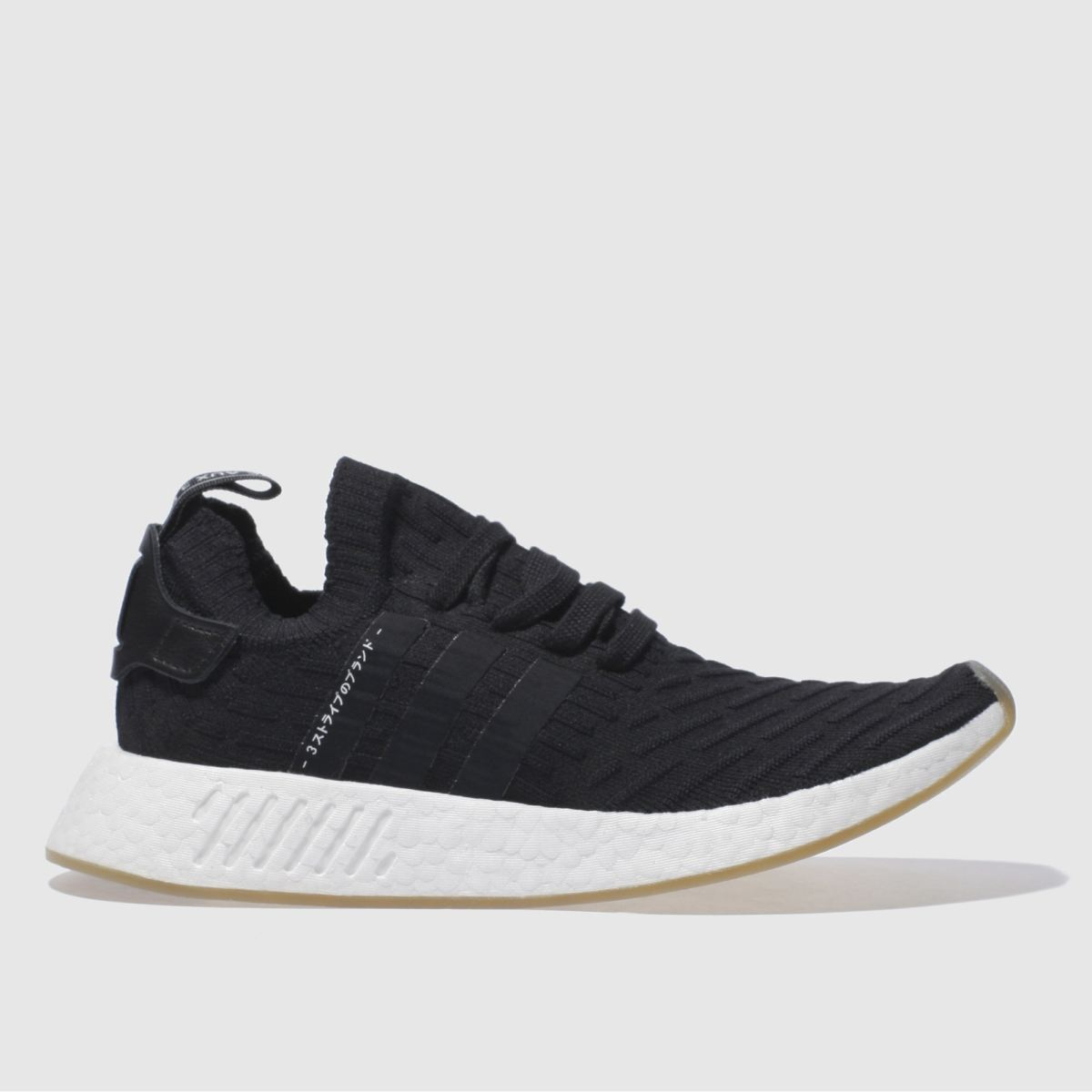adidas black & white nmd_r2 primeknit trainers