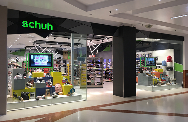 Dudley/Merry Hill schuh store