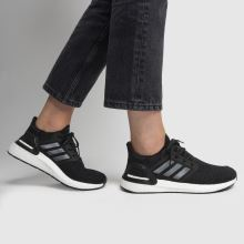 adidas Adi Ultraboost 20 1