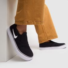 Nike SB Chron 2 Slip 1