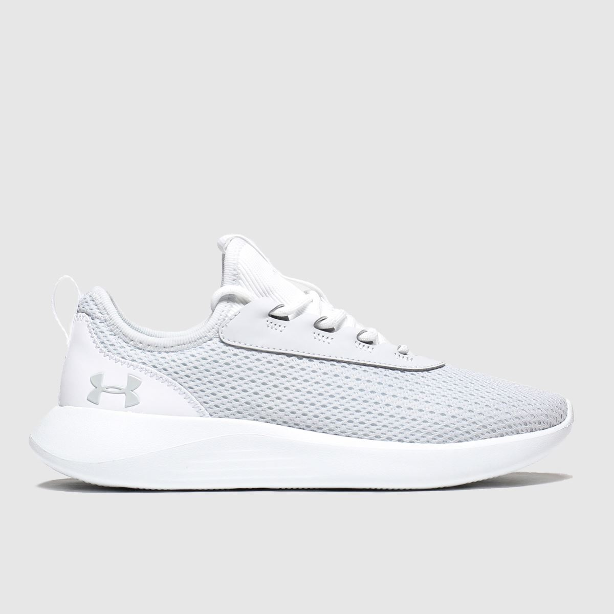 Under Armour Light Grey Skylar 2 Trainers