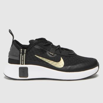 Nike Black & Gold Reposto Unisex Junior