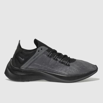 Nike Dark Grey Exp-X14 Unisex Youth