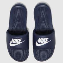 Nike Victori One 1