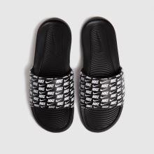 Nike Victori One,1 of 4