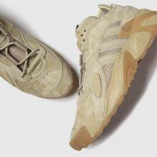 adidas beige streetball trainers