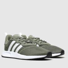 Adidas X_plr S 1