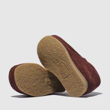 Clarks Originals wallabee first 1