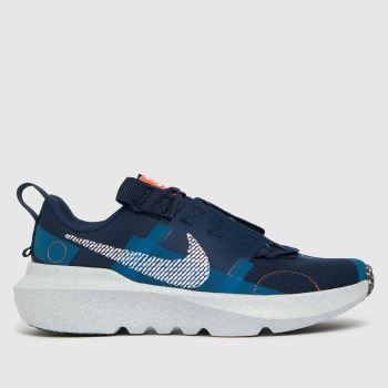 Nike Navy & Pl Blue Crater Impact Boys Youth