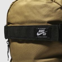 Nike Sb courthouse backpack 1
