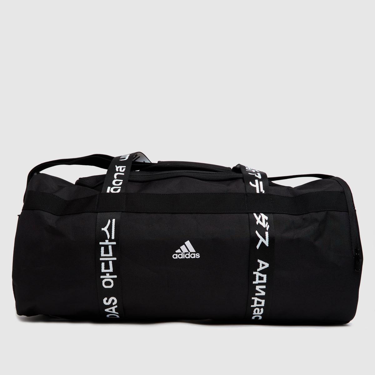 Adidas Black & White Athletics Duffle Bag