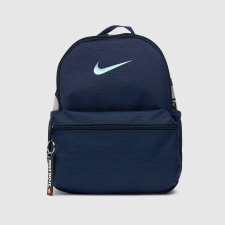 Nike Kids Brasilia Jdi Backpacktitle=