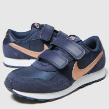 Nike Md Valiant 2v 1