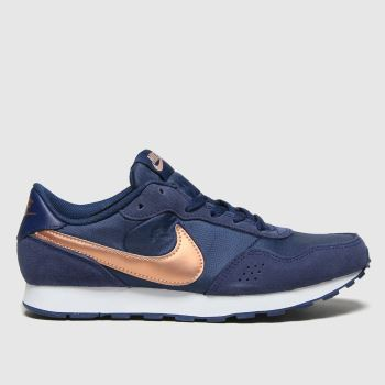 Nike Navy & Gold Md Valiant Girls Youth